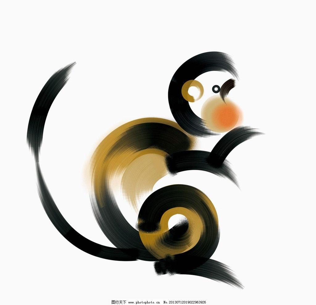 十二生肖 水墨 paint 12生肖 笔触 猴 绘画书法 文化艺术 设计 300dpi
