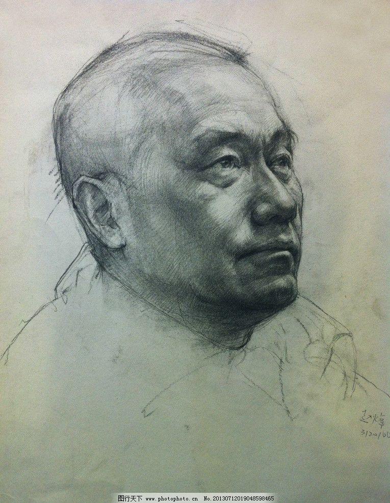 素描头像 国美基础部 素描      线描 造型 男人 绘画 绘画书法 文化