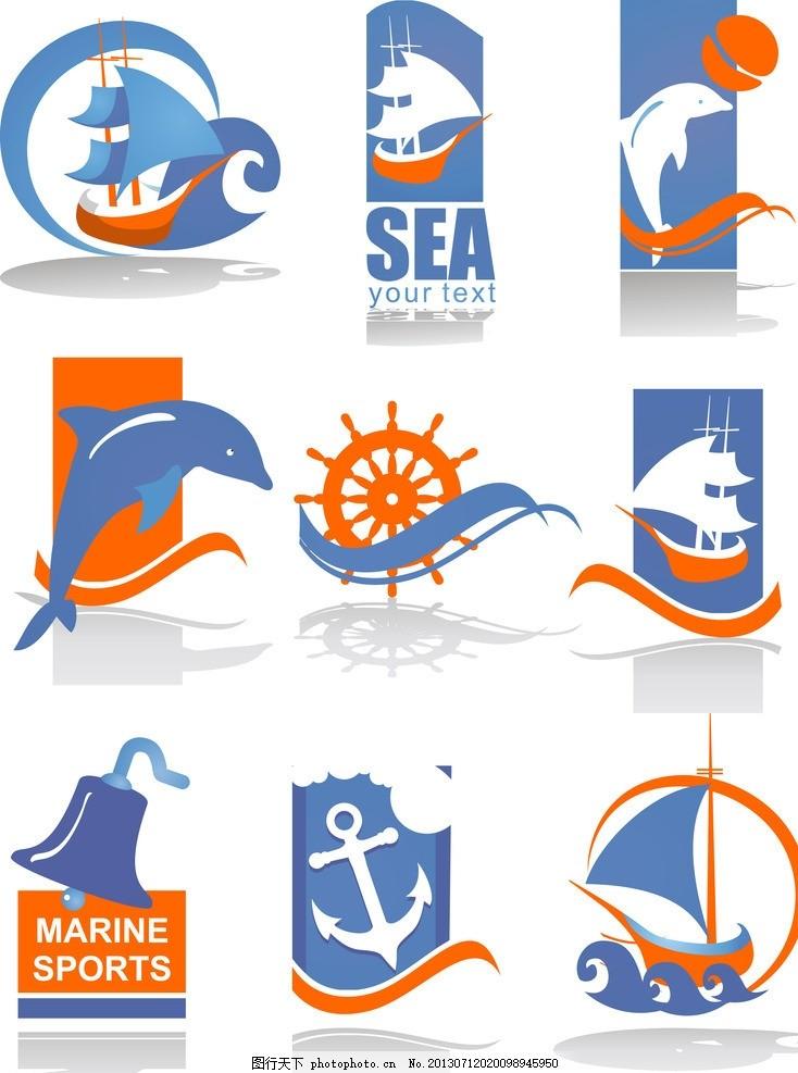 设计图库 标志图标 网页小图标  夏日图标 云朵 图标 海浪 浪花 方向图片