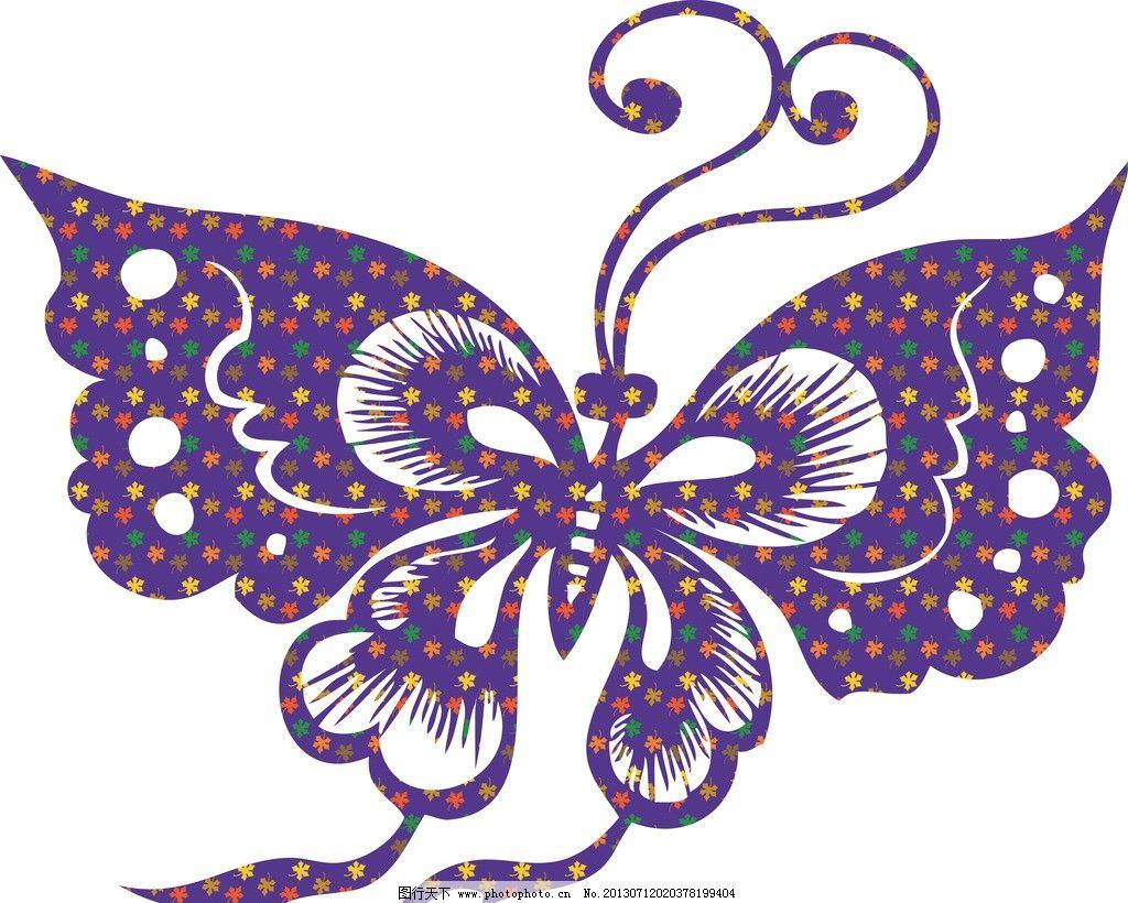 蝴蝶印花 蝴蝶 剪纸 素材 背景 装饰 创意 波点 花边花纹 底纹边框