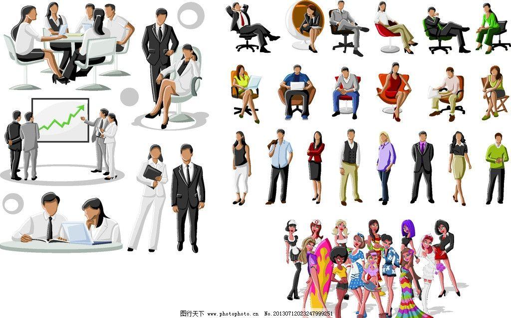 卡通人物 卡通 人士 白领 美女 职业 职场人士 矢量素材 职业人物