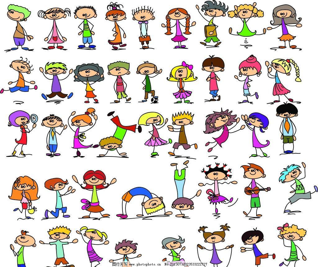 儿童 小孩 孩子 世界各国小朋友 黑人小孩 白人小孩 人群 插画 背景画 动漫 可爱 儿童节素材 儿童节卡通 幼儿园 儿童节 童话世界 小伙伴 卡通人物 卡通娃娃 梦想世界 儿童世界 卡通背景 动漫玩偶 卡通设计 动画设计 动漫设计 幼儿卡通 矢量 EPS 儿童幼儿 矢量人物 图标 标志 标签