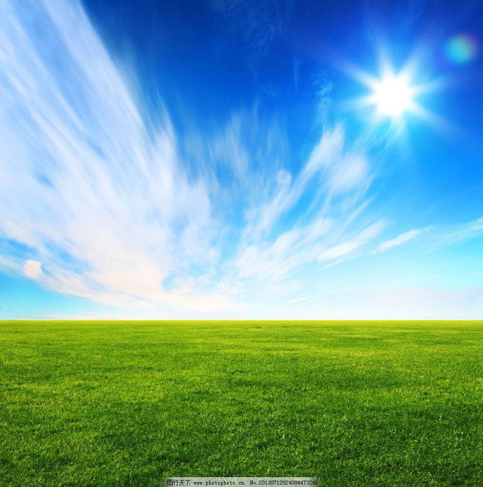 蓝天白云草原 天空 云彩 绿地 青草 草原 原野 草坪 光线 太阳 阳光图片