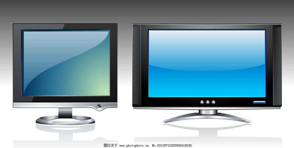 电脑 台式电脑 台式机 显示器 1024_518