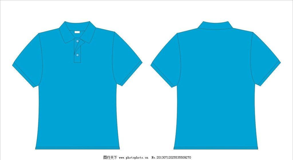 带领t恤图案设计