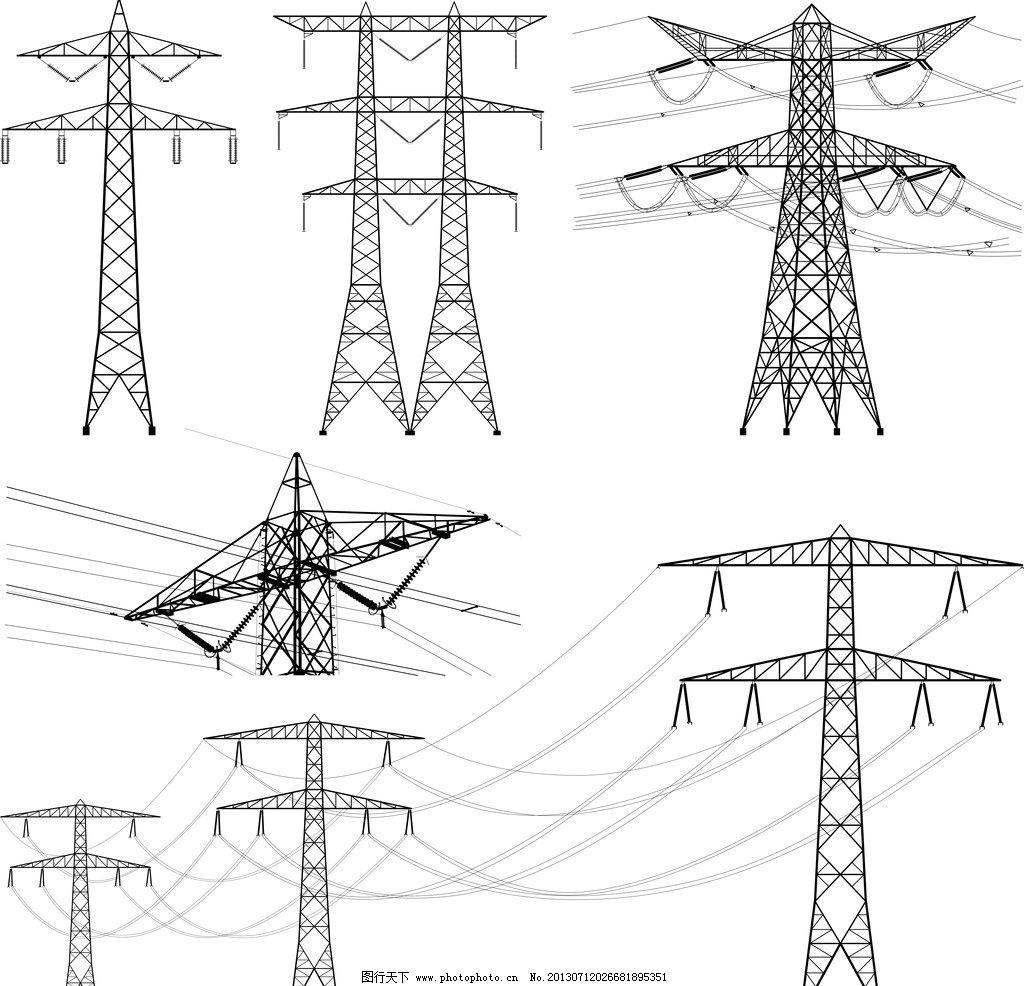 电线杆 输电塔 电塔图片