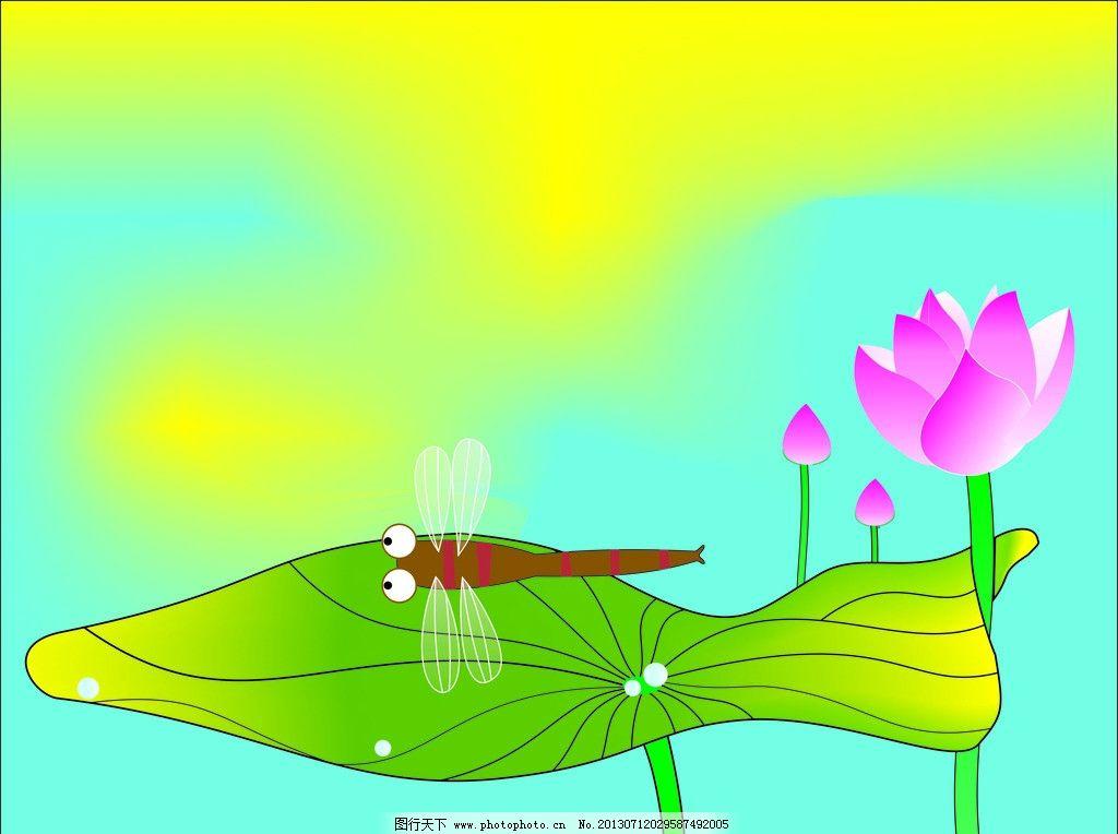 插画 插画素材 荷花素材 蜻蜓素材 荷叶素材 渐变素材 广告设计 矢量