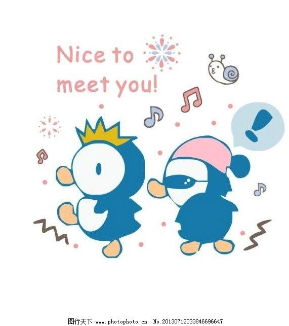 矢量 卡通 动物 印花 标识 企鹅 音乐 音符 酷 可爱 超可爱的矢量图