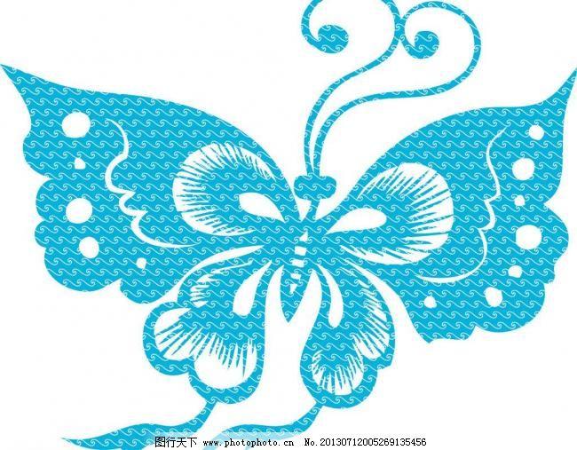 蝴蝶花纹剪纸图片_花纹花边