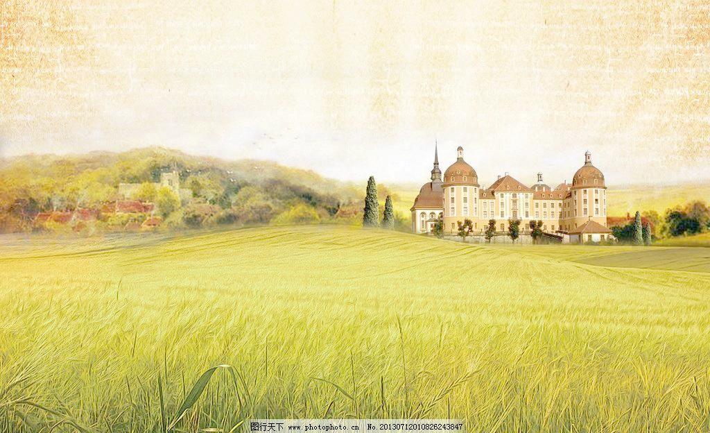 房地产广告 光线 广告设计模板 怀旧 麦田 农田 田园 欧式别墅素材