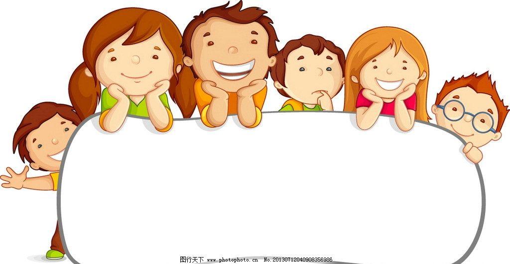 卡通人物 幼儿园背景 卡通娃娃 幼儿园小朋友 儿童世界 卡通背景 动漫