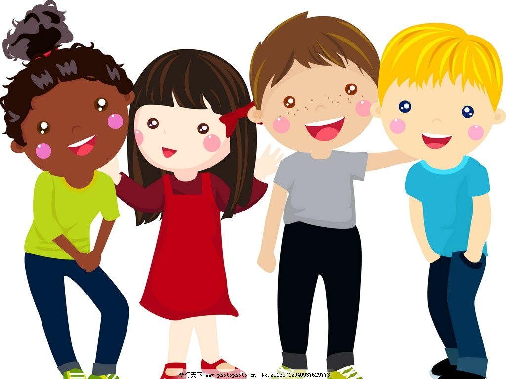 孩子 世界各国小朋友 黑人小孩 白人小孩 人群 插画 背景画 动漫 可爱