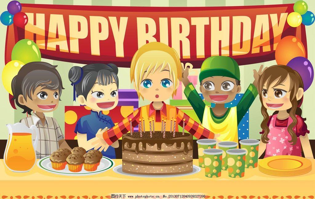 学生 学习 过生日 生日快乐 上学 儿童 小孩 孩子 世界各国小朋友