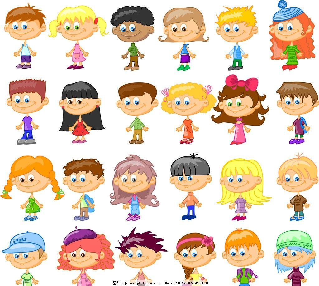 学生 学习 上学 儿童 小孩 孩子 世界各国小朋友 黑人小孩 白人小孩