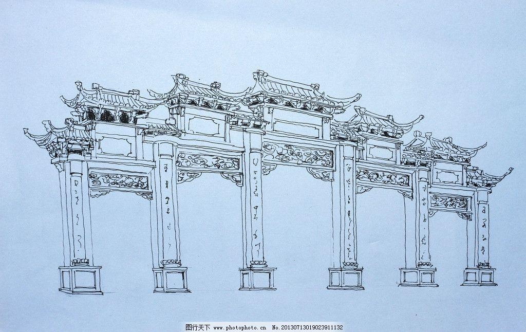 福建建筑 手绘 线描 福建风景