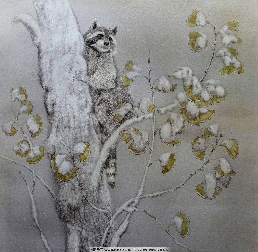 动物国画 松鼠 树木 工笔画 写生 意境 素材 绘画书法 文化艺术 设计