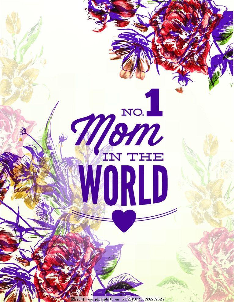 母亲节贺卡 海报 海报矢量素材 字体 康乃馨 手写体英文字体 海报模板