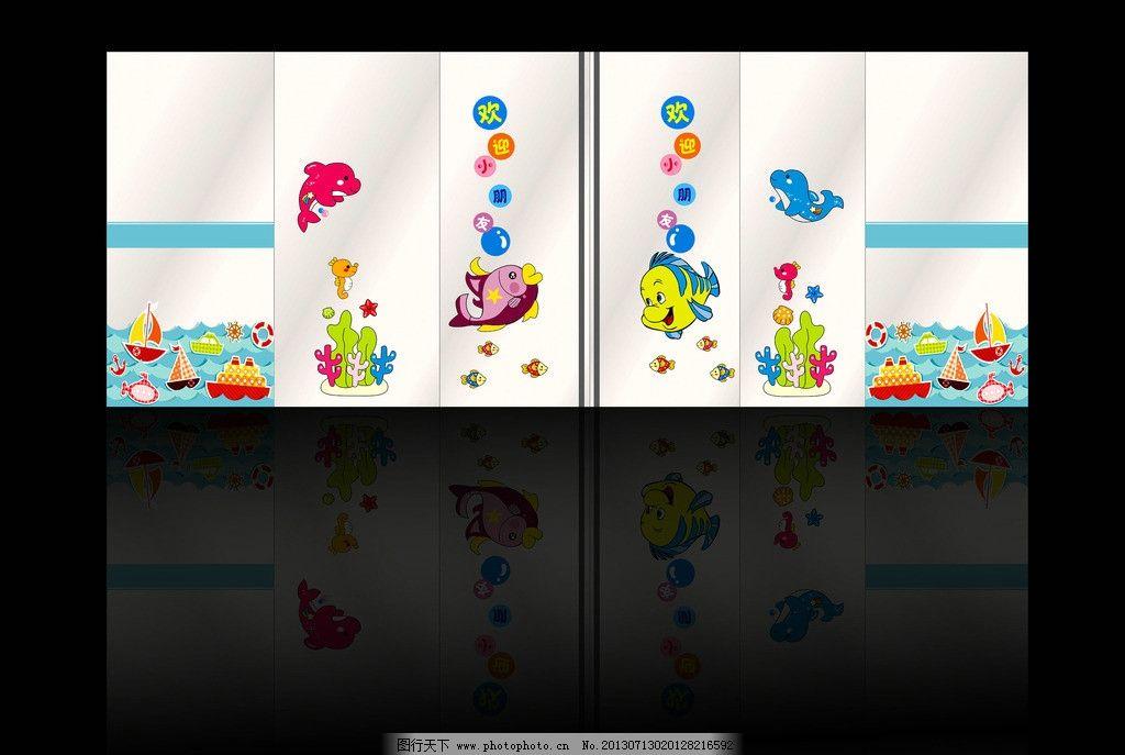 幼儿园玻璃门效果图图片