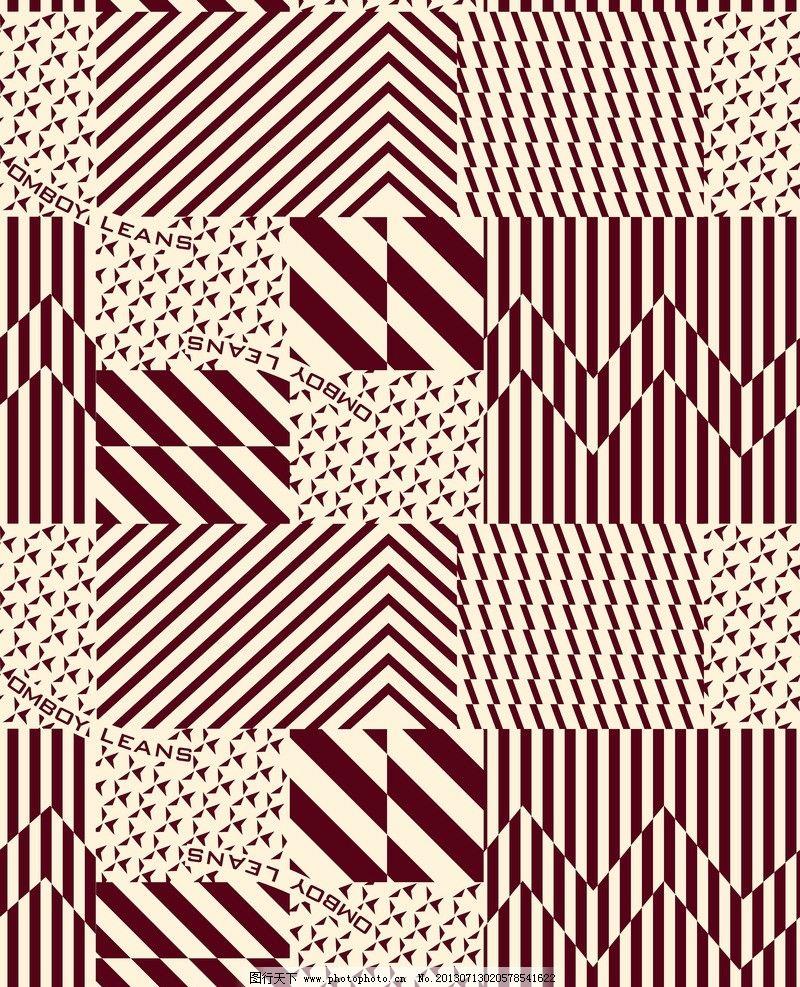 几何图案 格子 几何图形 服装花纹 线纹 英文 条纹线条 底纹边框 设计