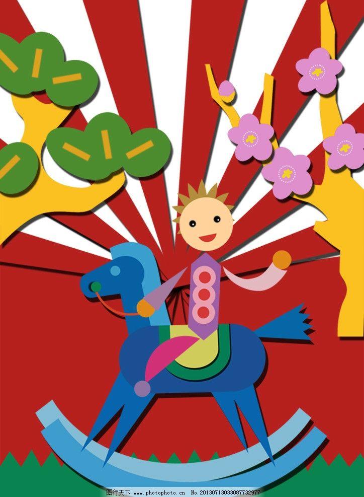卡通小人 卡通小人模板下载 卡通小人物 笑脸 手势 可爱 源文件