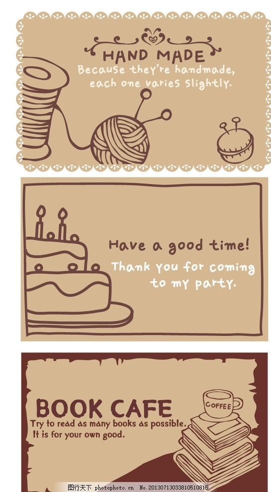 蛋糕标签 书本标签 甜点 巧克力 可可 可可粉 可可脂 花纹 边框 欧式