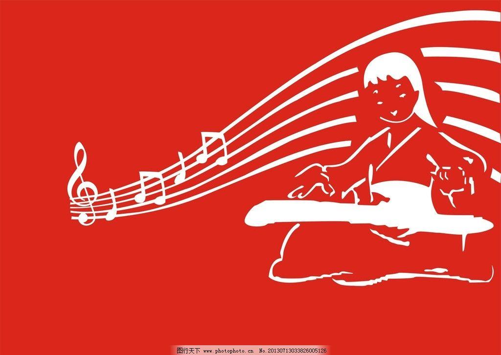 小女孩 矢量 可爱 音符 弹琴 矢量素材 其他矢量