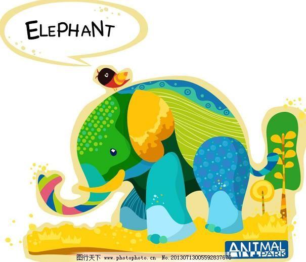 大象玩具简笔画
