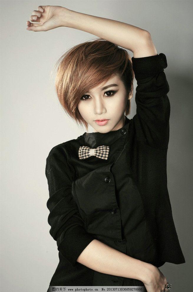 短发美女 清纯美女 气质美女 可爱美女 小清新 青春活力 高清美女