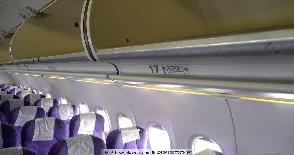 机舱内部 飞机 通道 座位 行李架 其他 生活百科 摄影 240dpi jpg