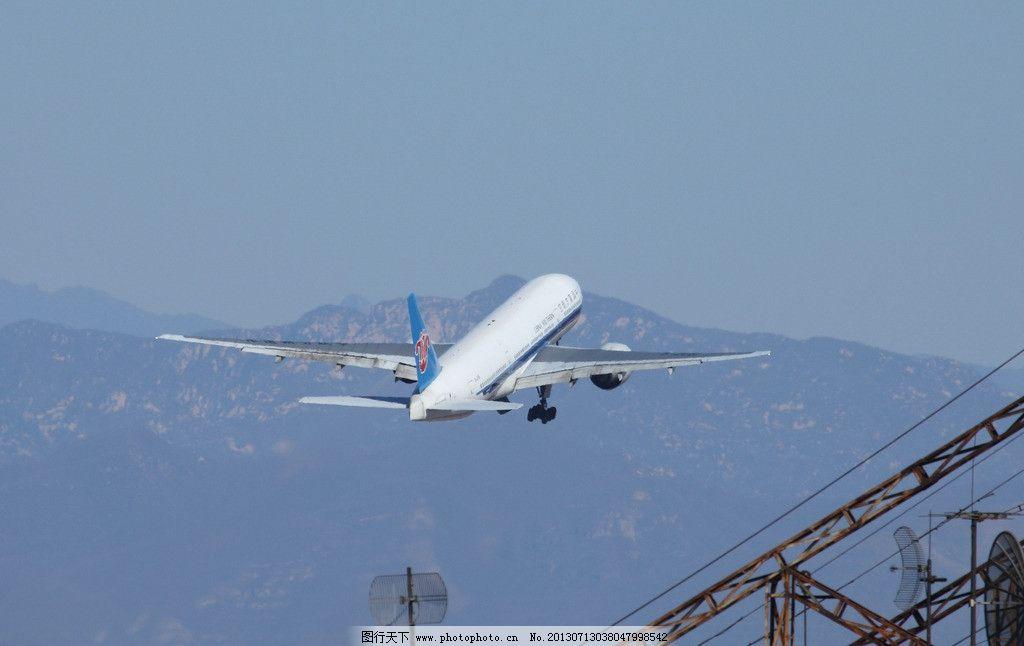 南方航空公司图片