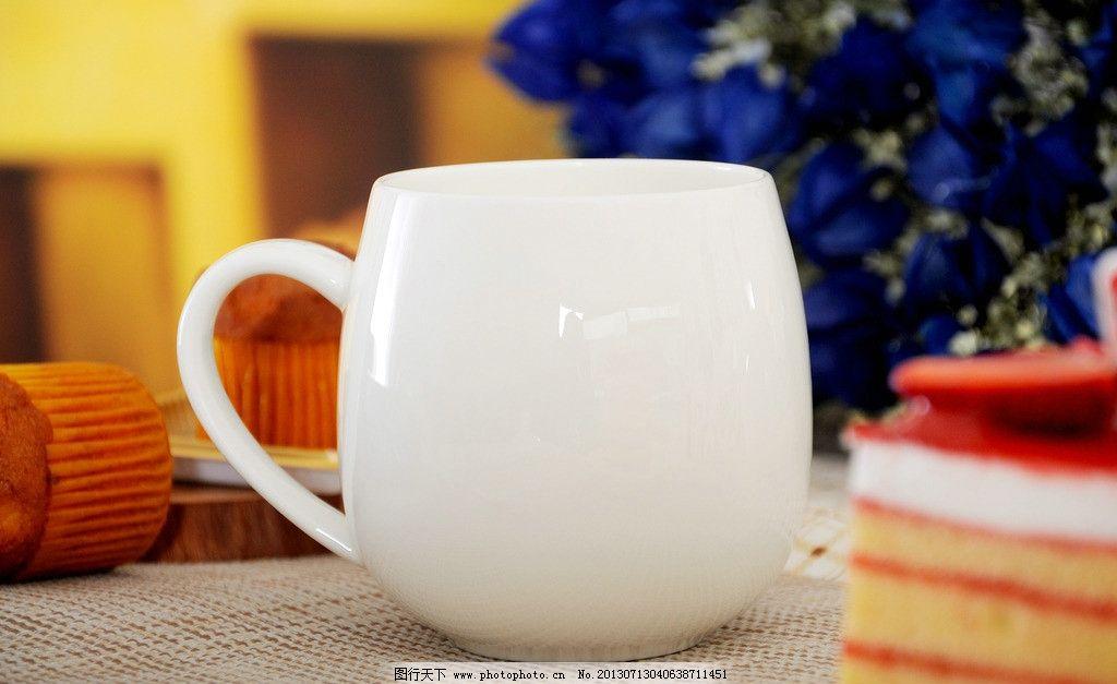 陶瓷杯子 骨瓷杯子 早餐杯 陶瓷 咖啡杯 杯具 纯白瓷杯 餐具 骨质瓷