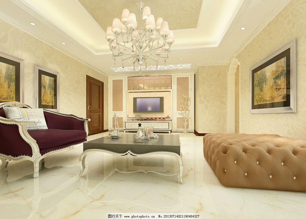 客厅效果图 简欧风格客厅效果图 客厅吊顶 客厅电视背景墙 客厅设计