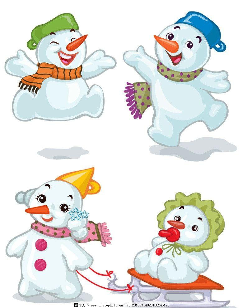 雪人 可爱的雪人 戴帽子的雪人 带围巾的雪人 卡通雪人 日常生活 矢量