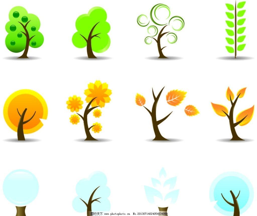 小树 树 彩色小树 秋天的树 矢量树 树纹 绿色小树 矢量小树 简单的