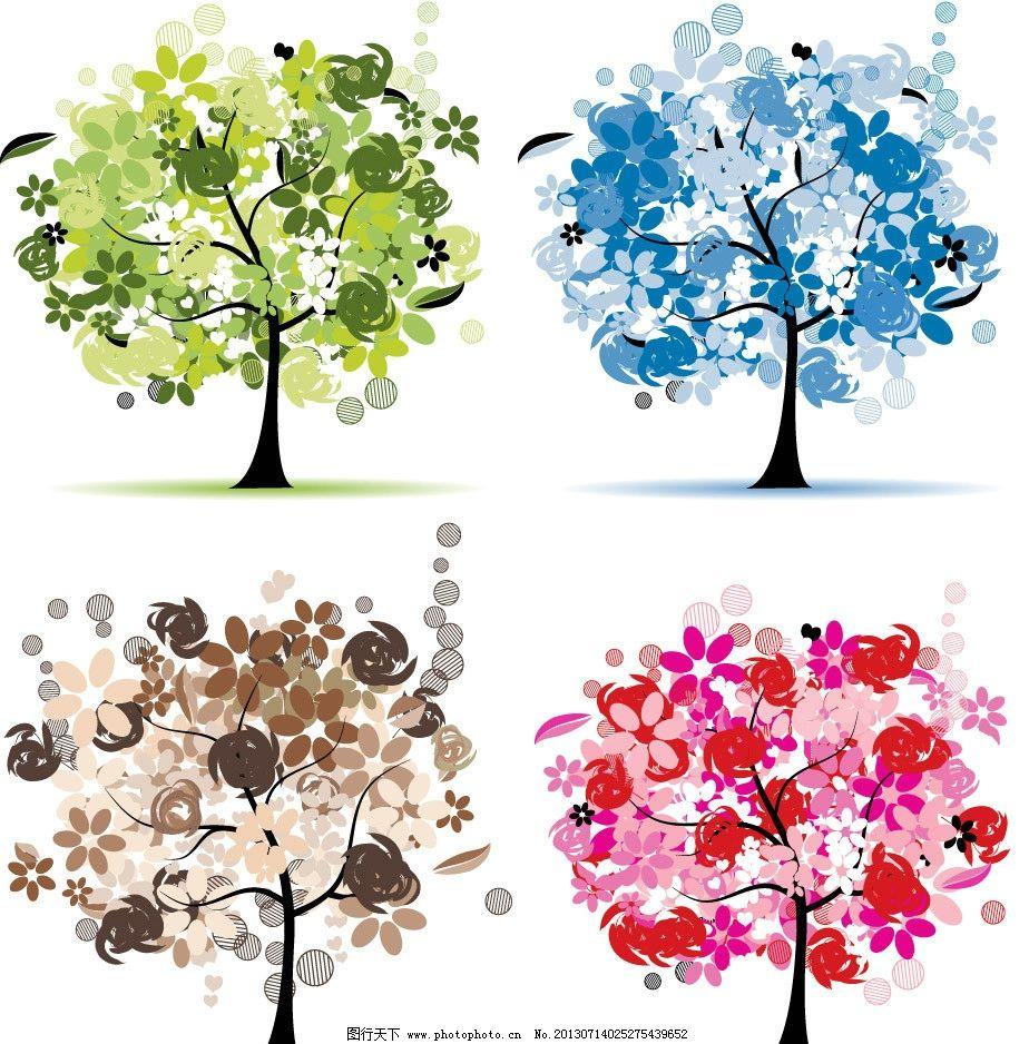 设计图库 生物世界 树木树叶    上传: 2013-7-14 大小: 1.