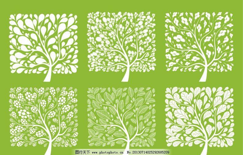 小树 树 简单小树 叶子背景 简单树 树纹 树木树叶 生物世界 矢量 ai
