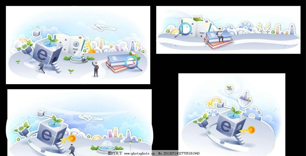 商务创意 手绘商务图片