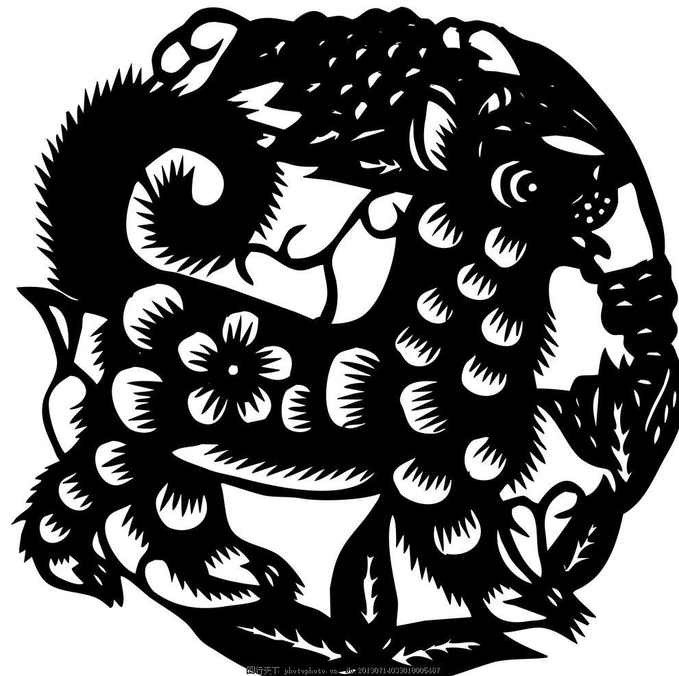 剪纸 狗 动物剪纸 喜庆 民间艺术 手工艺 中国风 中国元素 中国文化