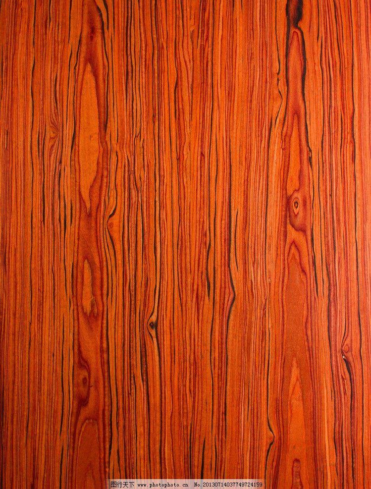 素材下载 装饰木纹面板 原木 纹理 竖木纹 贴面板 木纹 木板材质 贴图