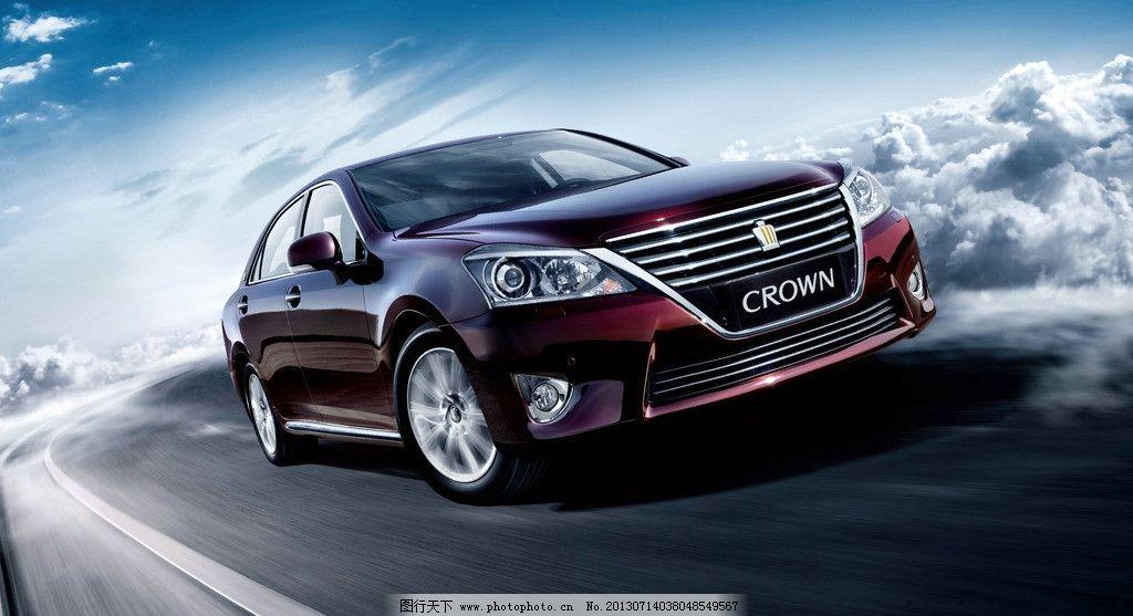 丰田皇冠 皇冠 丰田 一汽丰田 crown 车 汽车 科技 交通工具 现代科技