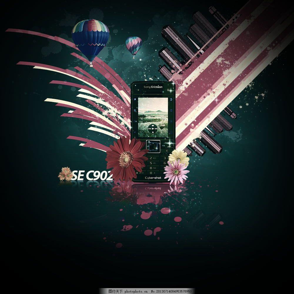 索尼手机海报