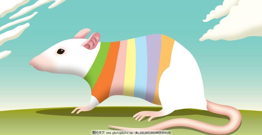 老鼠 生肖 鼠年 卡通 漫画 可爱 动漫动画