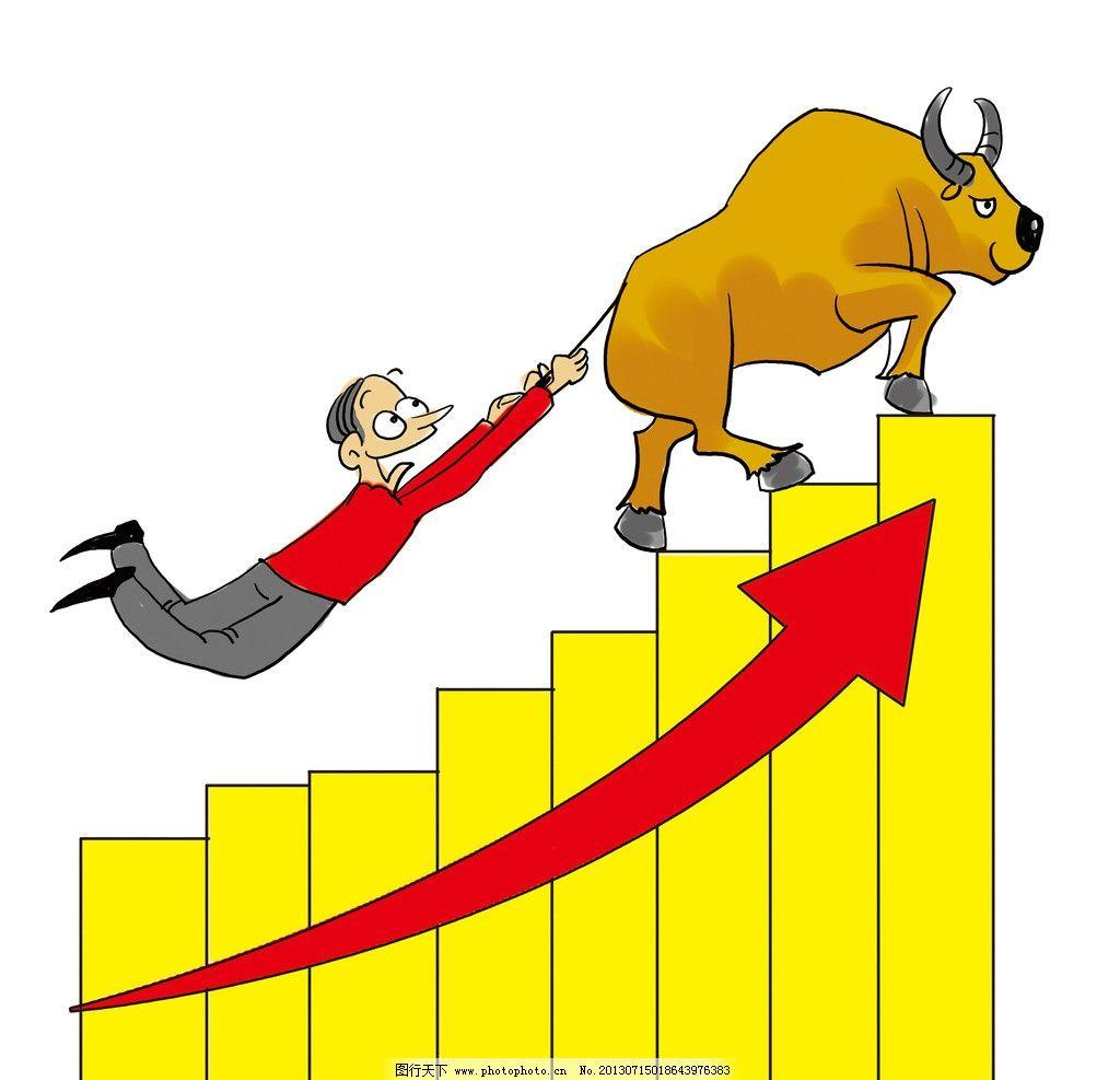 牛市 卡通 动漫 可爱 牛 牛年 股市 上升 股票 其他 动漫动画 设计 30