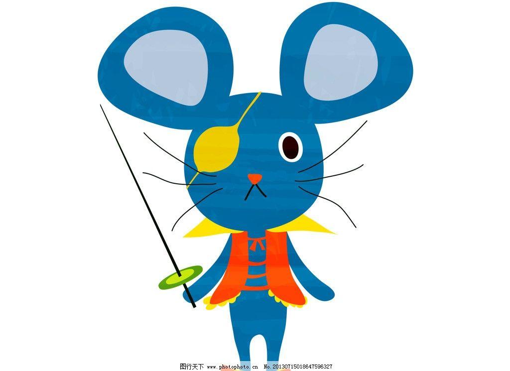 老鼠 生肖 卡通 漫画 可爱