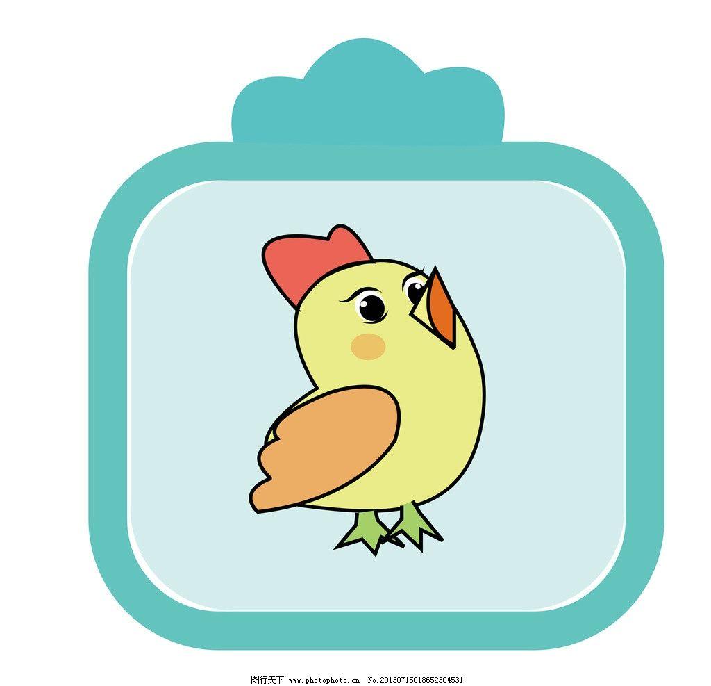 生肖鸡 生肖 卡通 漫画 可爱 鸡 鸡年 动漫动画 设计 300dpi jpg