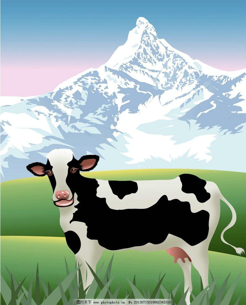 奶牛 卡通 漫画 可爱 牛