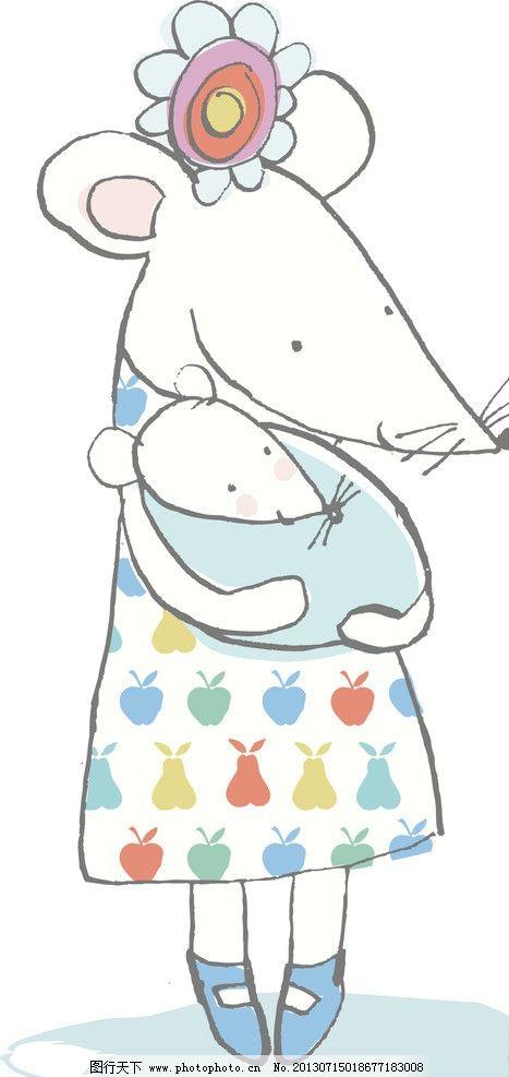老鼠 生肖 鼠年 卡通 漫画 可爱 妈妈 动漫动画