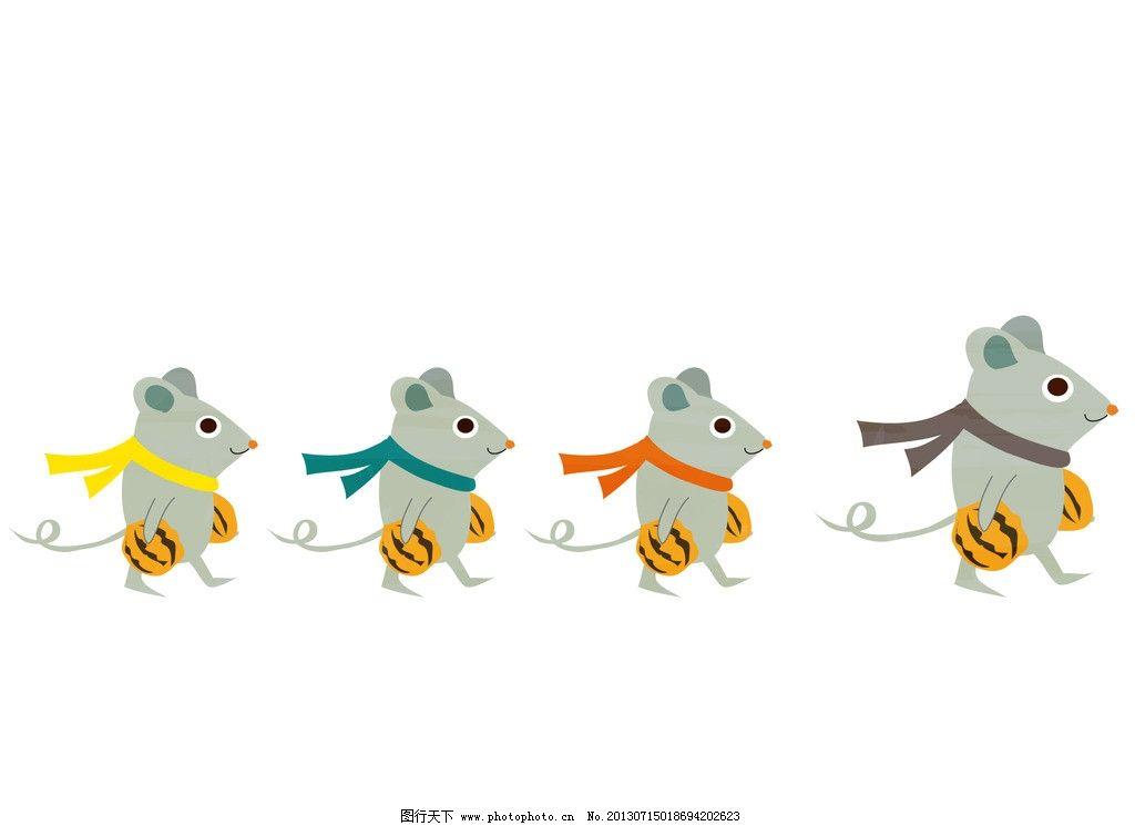 老鼠 生肖 鼠年 卡通 漫画 围巾 动漫动画