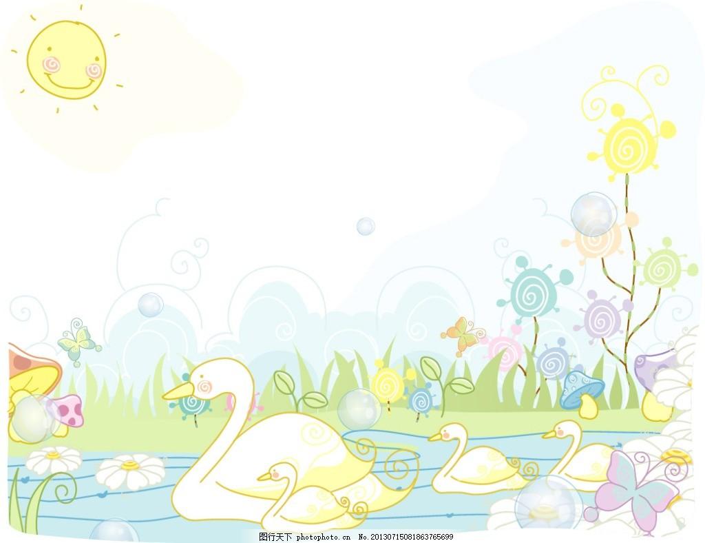 可爱的白天鹅 童话 太阳 动物 白色