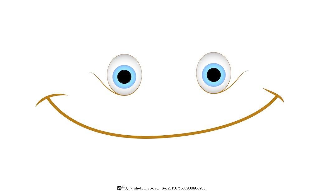 卡通可爱的笑容